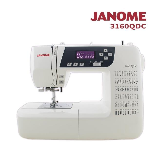 【日本車樂美JANOME】電腦型全迴轉縫紉機3160QDC