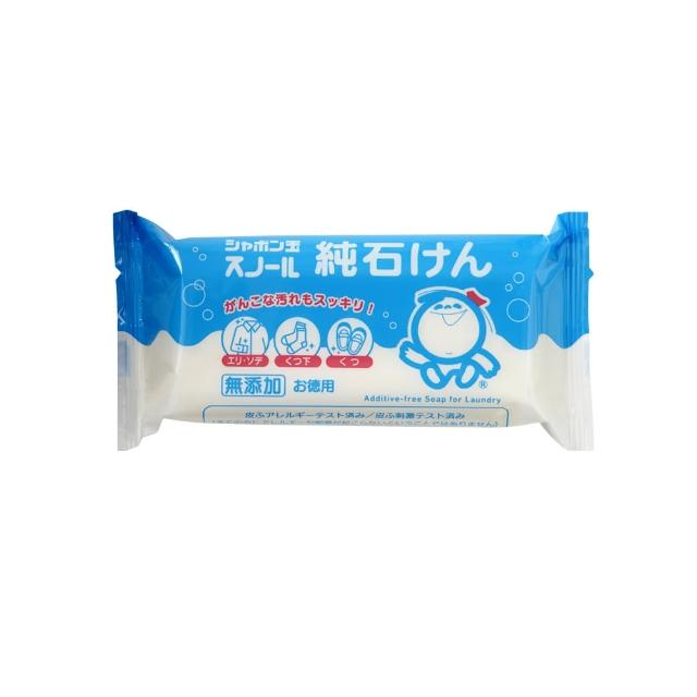 【日本泡泡玉】雪花洗衣皂(ECO環保新概念天然不傷手)