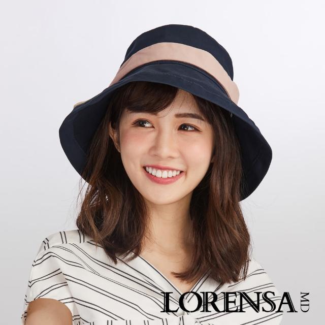 【Lorensa蘿芮】都會款抗UV配色蝴蝶結可折防風防曬遮陽帽
