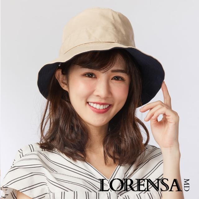 【Lorensa蘿芮】日系抗UV設計款純色純棉蝴蝶結防曬遮陽帽