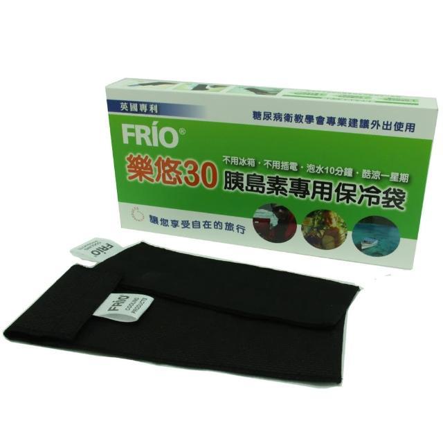 【醫康生活家】樂悠胰島專用保冷袋單筆袋W301