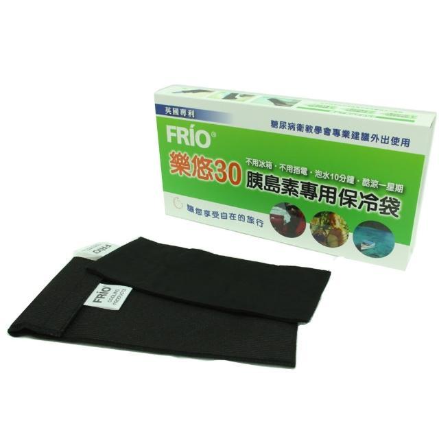 【醫康生活家】樂悠胰島專用保冷袋雙筆袋W302