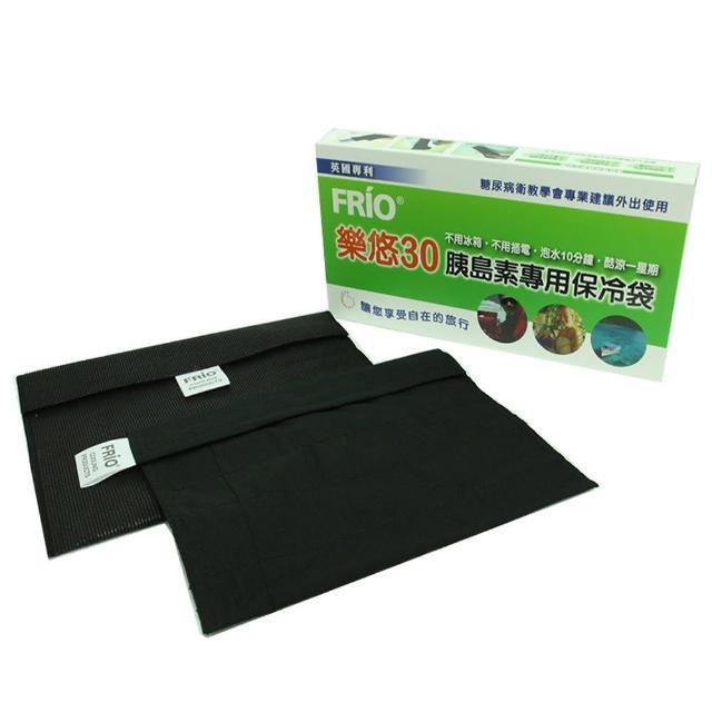 【醫康生活家】樂悠胰島專用保冷袋旅行袋W305