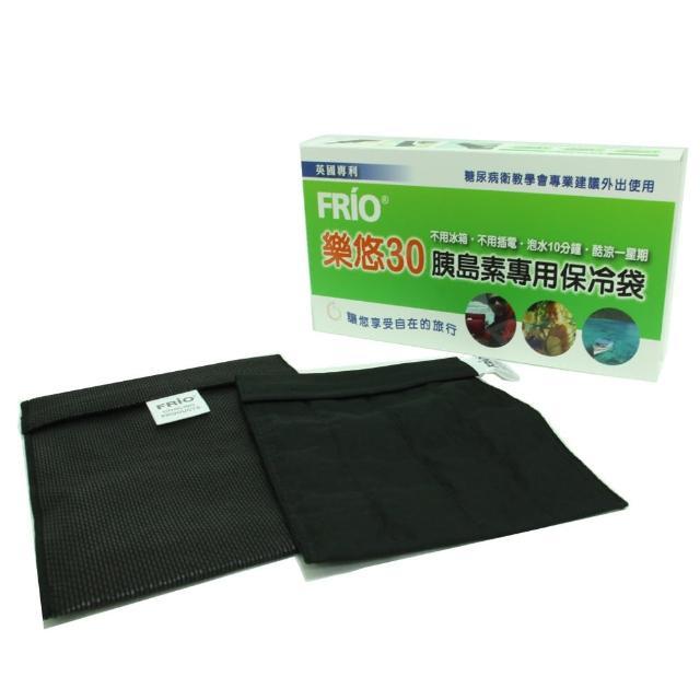 【醫康生活家】樂悠胰島專用保冷袋大袋W304黑