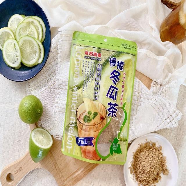 【自然原素】檸檬冬瓜茶(240g)