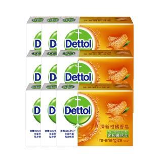 【滴露Dettol】清新柑橘香皂100g*(9入組)