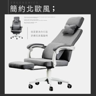 【IDEA】透氣親膚棉麻人體工學S型貼合護脊高背電腦椅/辦公椅(升級置腳台/靜音PU滑輪)