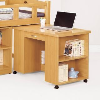【H&D】貝莎3.5尺檜木色活動書桌