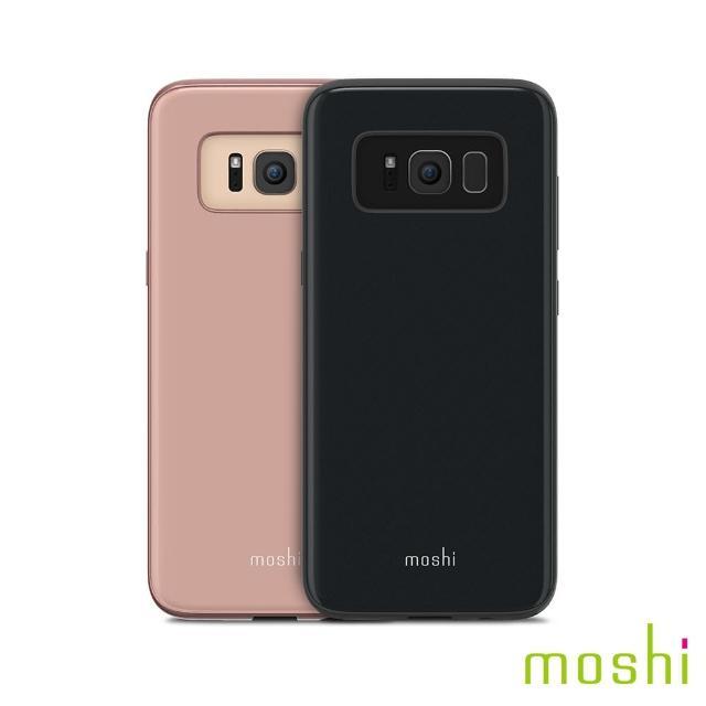 【Moshi】Tycho for Galaxy S8 超薄時尚保護背殼