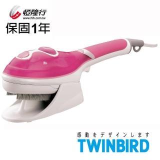 【日本TWINBIRD】手持式蒸氣熨斗SA-4084TW