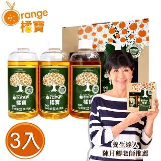 【橘寶】頂級精華橘寶超濃縮多功能 抑菌 洗淨劑 300ml×3入盒裝 含專用噴頭x1(陳月卿推薦 清潔劑)