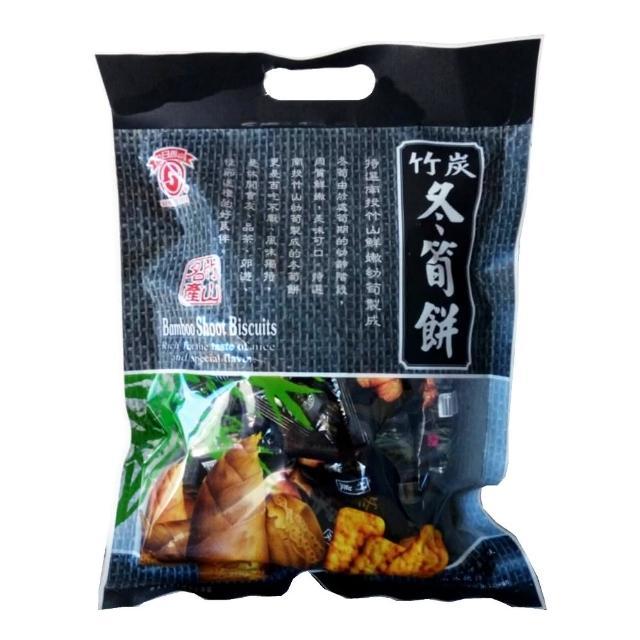 【日香】竹炭冬筍餅量販包(330g)