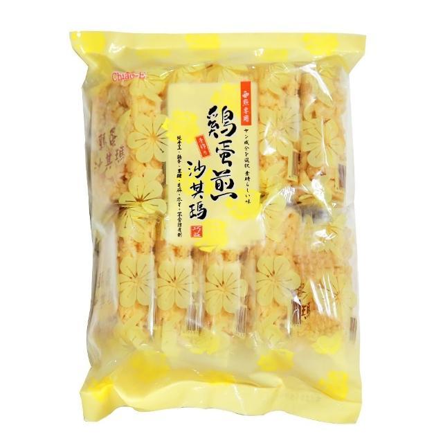 【巧益】雞蛋煎沙琪瑪(300g-蛋奶素)