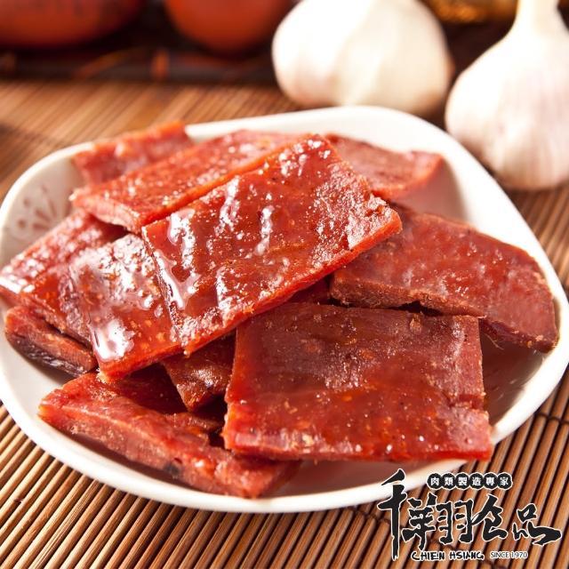 【千翔肉乾】蒜香豬肉乾95g(台北十大伴手禮)