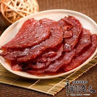 【千翔肉乾】原味檸檬豬肉乾85g(肉乾/肉紙/肉鬆)