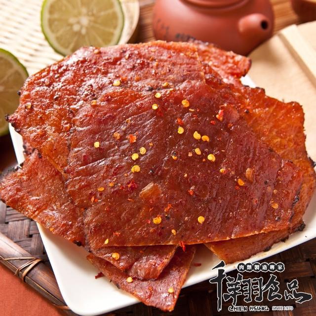 【千翔肉乾】泰式檸檬豬肉乾85g(肉乾/肉紙/肉鬆)