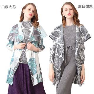 【玩美衣櫃】優雅印花百搭長袖壓摺罩衫外套(共二色)
