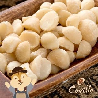 【可夫萊堅果之家】雙活菌夏威夷豆200g