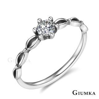 【GIUMKA】純銀戒指 簡約單鑽 925純銀戒尾戒 銀色女戒 仿舊刷黑處理 MRS07050