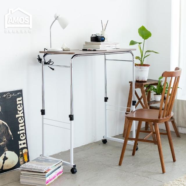 【Amos】活動升降站立工作桌(電腦桌/書桌)