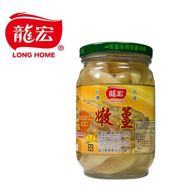 【龍宏】嫩薑450g