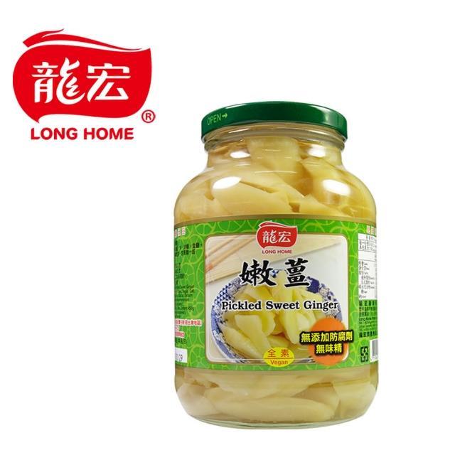 【龍宏】嫩薑850g