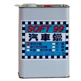 【SOFT99】美容水蠟-1加侖(營業用.桶裝蠟)