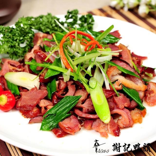 【預購-謝記】傳統鴨賞肉(切片1包入)