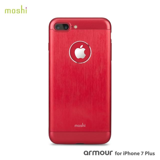 【Moshi】Armour for iPhone 8/7 Plus 焰紅 鋁製保護背殼
