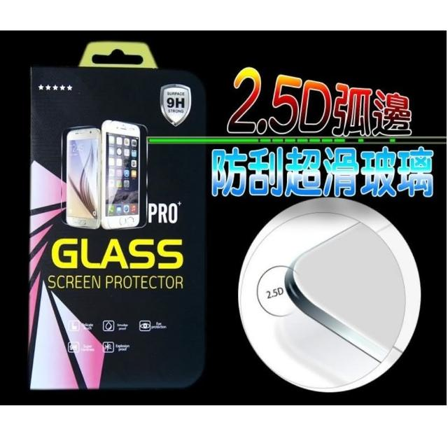 【PKG】For:HTC X10 玻璃保護貼(HTC X10 全透玻璃保護貼)