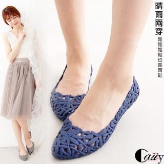 【Caiiy】花瓣平底娃娃鞋果凍鞋 DF318-2(灰/黑色)