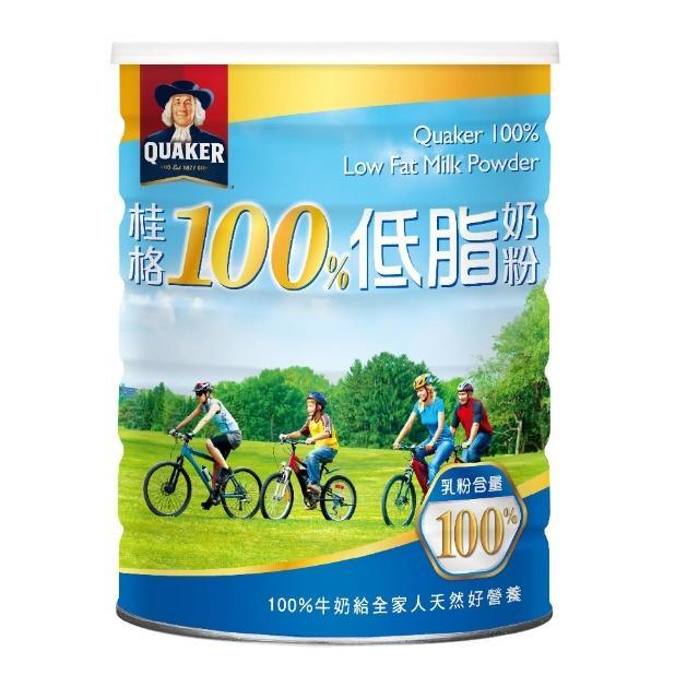【桂格】100%低脂奶粉(1500g/罐)