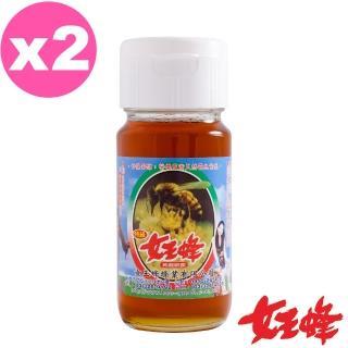 【女王蜂】純龍眼蜂蜜700g(2入組)