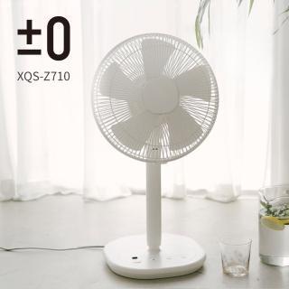 【正負零±0】極簡風12吋生活電風扇 XQS-Z710(白色)