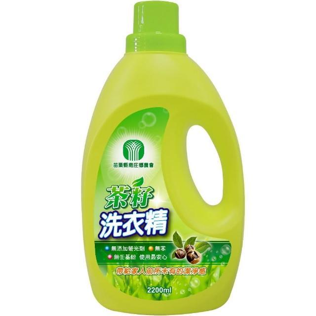 【南庄農會】茶籽洗衣精+苦茶籽洗潔精(2200mlx4瓶+1000mlx6瓶)