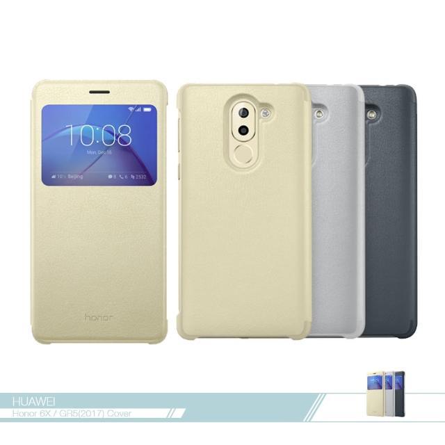 【Huawei華為】原廠GR5 2017 /榮耀6X 專用 智能視窗感應保護套 /側掀 /透視翻蓋皮套(休眠/喚醒)