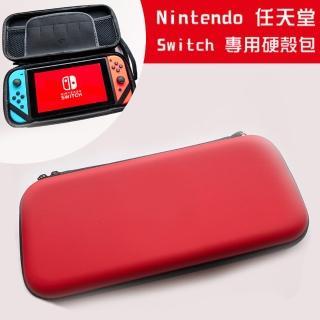 Nintendo 任天堂Switch副廠專用硬殼包(紅)