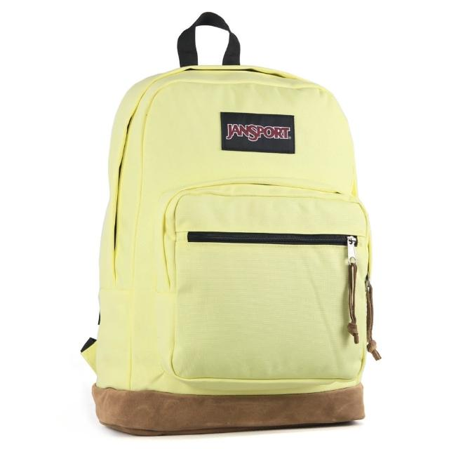【JanSport】校園背包-RIGHT PACK(蛋黃色)