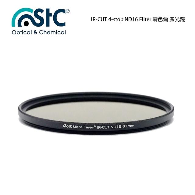 【STC】IR-CUT 4-stop ND16 Filter(82mm 零色偏ND16減光鏡)