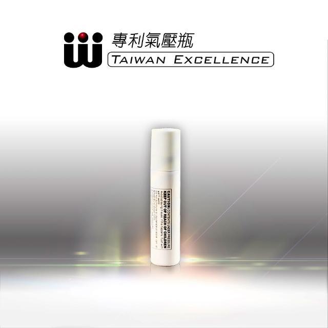 【台灣瓦特爾精緻酒器】Wplus環保冷媒專利氣壓瓶