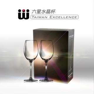 【台灣瓦特爾精緻酒器】六星級輕薄水晶對杯組