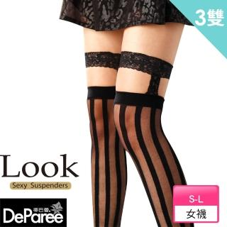 【蒂巴蕾Deparee】LOOK-吊帶膝上襪-紐約直條(3入)