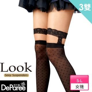 【蒂巴蕾Deparee】LOOK-吊帶膝上襪-格子趣(3入)