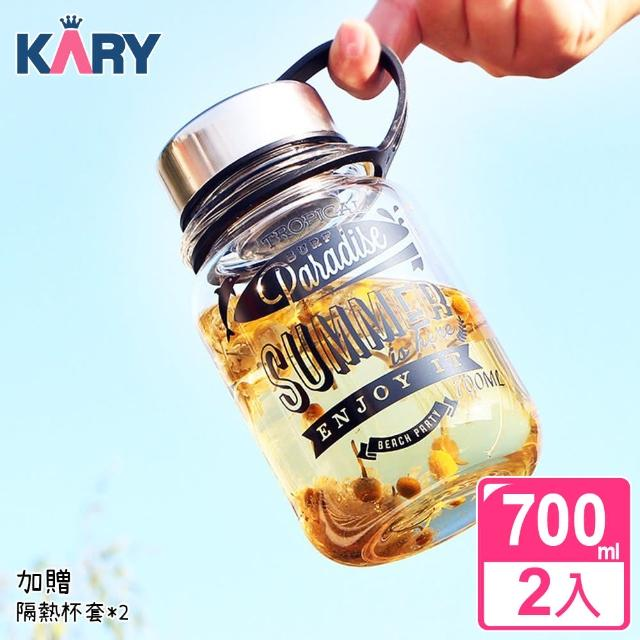 【KARY】韓版Don t touch寬口高硼硅玻璃泡茶杯700ml-超值2入組(贈同款隔熱杯套+按摩洗臉刷)