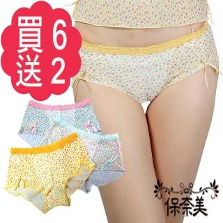 【保奈美】日系印花無痕平口褲6+2入組(贈品2擇1)