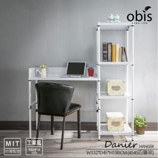 【obis】Danier書房兩件組-工作桌+四層置物架(兩色可選)