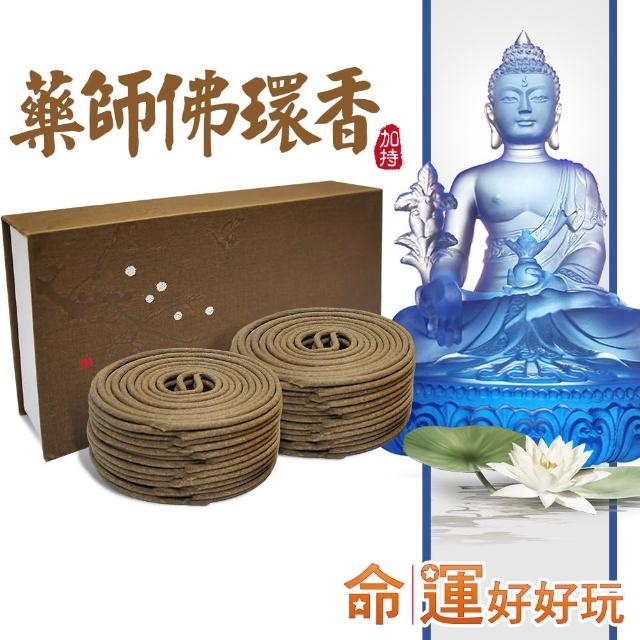 【命運好好玩】藥師佛福壽延年環香(48片/盒)
