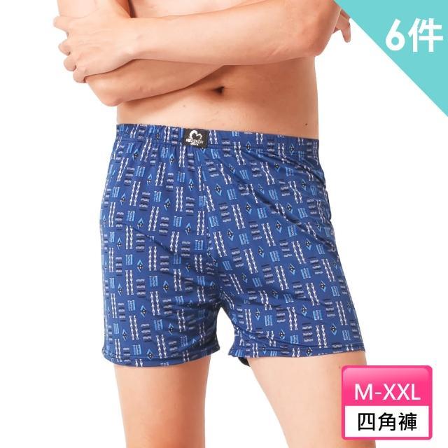 【梁衫伯】零著感輕盈印花包根平口褲6件組(隨機出貨M-2XL)