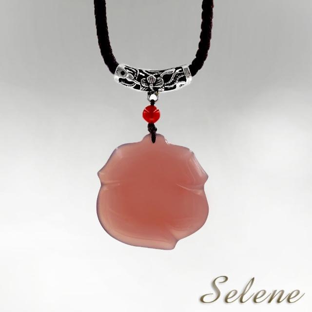 【Selene 珠寶】稀世絕美紫玉髓墜鍊(特價限量商品)