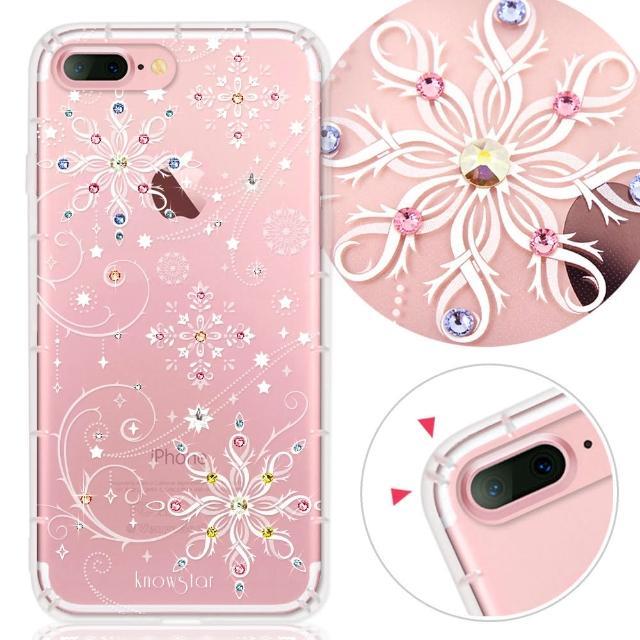 【KnowStar】APPLE iPhone7 Plus/i8 Plus 5.5吋 奧地利水晶彩繪防摔手機殼-冰雪(i7+ / i8+)